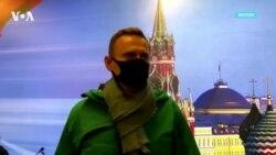 Реакция США и ЕС на задержание Навального