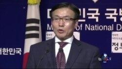 韩国称朝鲜发射导弹失败