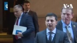 Президент Зеленский о встрече с президентом Трампом