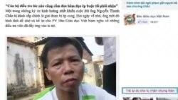 Ai chịu trách nhiệm pháp lý về 10 năm tù oan của ông Nguyễn Thanh Chấn?