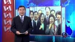 VOA连线:台湾:蔡英文加紧竞选,国民党谁人出山?