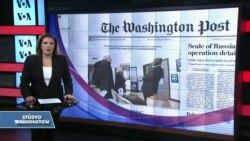 17 Aralık Amerikan Basınından Özetler