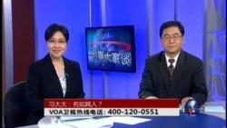 VOA卫视(2014年11月3日 第二小时节目)