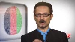 پیام فرهاد دریا درمورد برگزاری دور دوم انتخابات