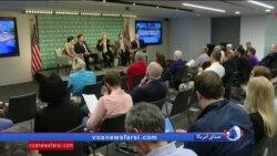 نشست اندیشکده هادسن در سالگرد ۱۱ سپتامبر؛ بررسی اشکال تروریسم و نقش ایران