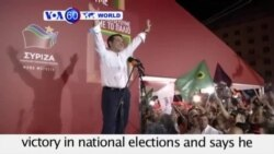 VOA60 World - Greece: Syriza leader Alexis Tsipras claims victory in national elections - September 21, 2015