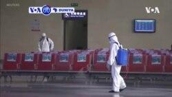 VOA60 DUNIYA: Adadin mace-mace sanadiyar cutar murar Coronavirus ya kai 361 a China kuma mutane sama da 17,300 sun kamu da cutar a duniya