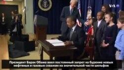 Новости США за 60 секунд. 21 декабря 2016 года