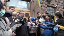 Розвиток справи плівок – Петро Порошенко не з'явився на виклик в Державне Бюро розслідувань. Відео