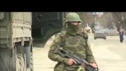 SAD: Ukrajina vruća politička tema