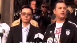 紐約華人連續兩日示威 要求解僱坎摩爾