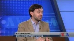 Інтерв'ю з Євгеном Федченком, українським медіадослідником та співзасновником сайту StopFake. Відео