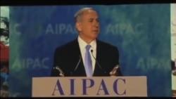 بنیامین نتانیاهو در آیپک: ایران قصد دارد اسرائیل را نابود کند