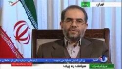 شورای نگهبان از رد صلاحیت منتخب اصلاحطلبان در اصفهان خبر داد