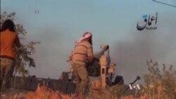 Obama: No Strategy Yet on Islamic State Threat