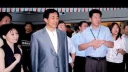 中国当局启动对薄熙来案的审判