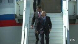 News of Planned Putin Visit to US Stuns Washington