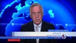 اقتصاددان: بانک مرکزی ایران قادر به کاهش بحران ارز نیست