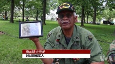 美国人谈阵亡将士纪念日的意义