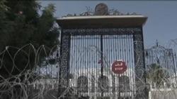 Тунисские военные оцепили площадь Бардо
