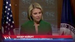 Госдеп прокомментировал «украинские» ракеты в Северной Корее