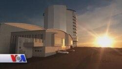 Yangi teleskop