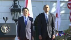 奥巴马:强大的美日同盟不是对中国的挑衅