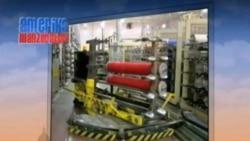 Amerika to'qimachilik sanoati... US Textile Industry