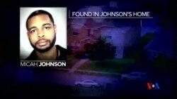 2016-07-11 美國之音視頻新聞: 達拉斯槍手之前無犯罪記錄
