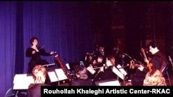 ارکستر روحالله خالقی به رهبری گلنوش خالقی - آمریکا