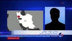 گزارش علی جوانمردی از هشتمین روز اعتصاب کامیونداران و رانندگان در ایران