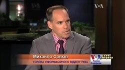 Михайло Савків: Конгрес США готовий надати Україні військову допомогу