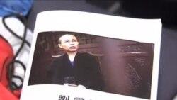 刘霞朗诵视频公布