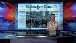 28 Ağustos Amerikan Basınından Özetler