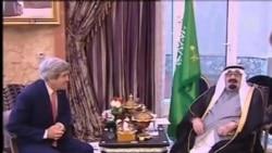 克里:沙特熱情支持中東和平