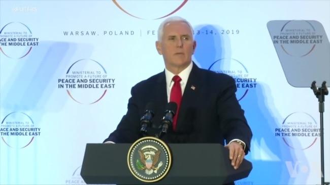 美国就伊核协议指责欧洲盟国,大西洋两岸分歧凸显