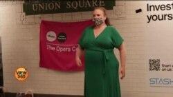 نیویارک کے زیرِ زمین ٹرین اسٹیشنز پر موسیقی بحال