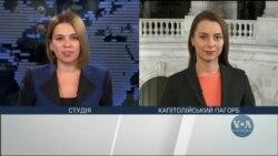 Останні дебати щодо імпічменту перед голосуванням у комітеті Конгресу. Відео