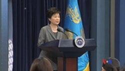 2016-11-29 美國之音視頻新聞: 朴槿惠稱由國會決定她是否放棄總統權力