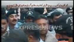Pakistan Musharraff