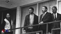 50 წელი მარტინ ლუთერ კინგის მკვლელობიდან