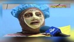 انتقاد کمپین حقوق بشر از «خشونت علیه زنان» در ایران