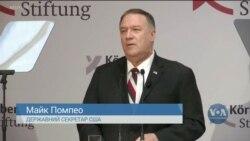 Держсекретар США засудив дії Росії. Відео