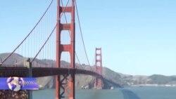 სან-ფრანცისკო ხიდიდან გადმოხტომის შემთხვევების შემცირებას ცდილობს