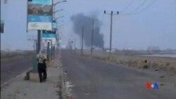 2015-04-22 美國之音視頻新聞:胡塞反政府武裝繼續在也門推進