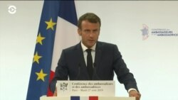 Макрон призывает Европу налаживать отношения с Россией