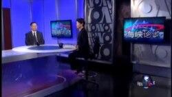 VOA卫视(2015年4月17日 第二小时节目:焦点对话 完整版)