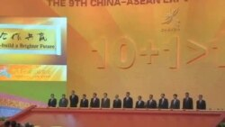 习近平出席中国东盟博览会