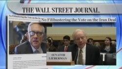 تاکتيک جديد محافظهکاران کنگره برای شکست توافق اتمی