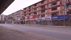 کراچی میں مکمل لاک ڈاؤن، سڑکوں پر سناٹا